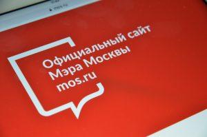 Более 1800 раз москвичи воспользовались электронным сервисом записи к нотариусу. Фото: сайт мэра Москвы