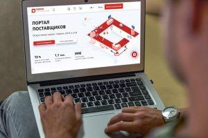 Портал поставщиков вошел в международный отчет G20. Фото: сайт мэра Москвы