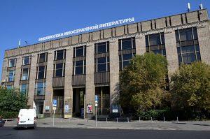 Библиотека иностранной литературы проведет книжную выставку. Фото: Анна Быкова